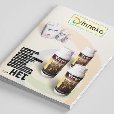 İnnako Tarım Antalya / Broşür Tasarımı